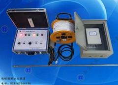 分體式遠程遙控點火裝置