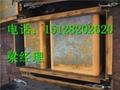 電纜槽蓋板模具產品信息