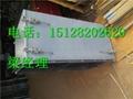 電纜槽塑料模具價格