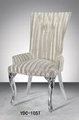Queen back soft high density fabric dining chair 2