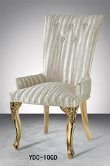 Queen back soft high density fabric dining chair