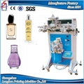 Screen printing machine for perfume cosmetic bottles vessels and containers 1