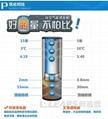 空气能源热水器
