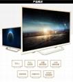 GS液晶电视