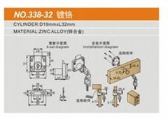 No.338-32 鍍鉻
