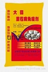 大蒜抗病松土免疫剂