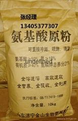 根旺葉綠果大沖施滴灌肥氨基酸50%
