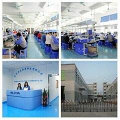 Shenzhen Maxton Science&Technology Co.,ltd