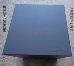 高档蓝牙耳机包装盒设计生产厂家