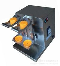自動奶茶攪拌機