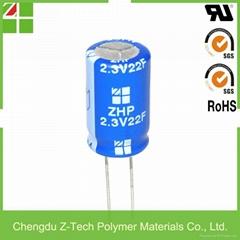 Free maintenance Low ESR & high power ultracap 2.3V 22F super capacitor