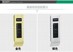 Stable Performance RFID