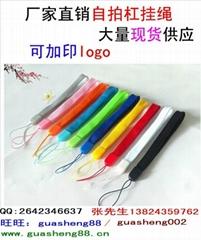 挂繩廠家生產 滌綸尼龍中空棉 適用手機手電筒迷你小風扇防水袋