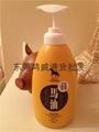 700ml日本马油高保湿发质修