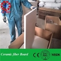 Vacuum Insulated Ceramic Fiber Board JC