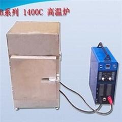 1400C High Temperature Furnace JC-B-1400