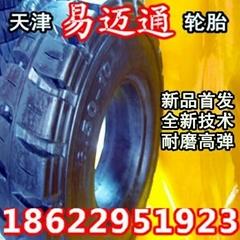叉车轮胎叉车实心轮胎650-10