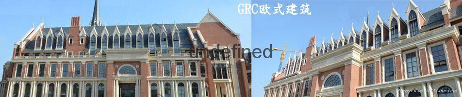 河南GRC構件 2