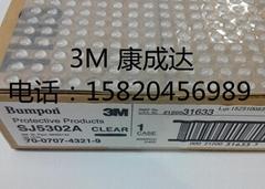 3M SJ5302A 胶粒