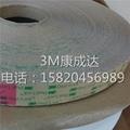 3M SJ4570 蘑菇塔扣