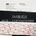 SJ3550蘑菇扣