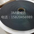 3M SJ3541魔朮貼