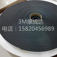 3M SJ3541魔术贴