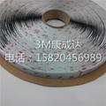 3M SJ3526 蘑菇塔扣