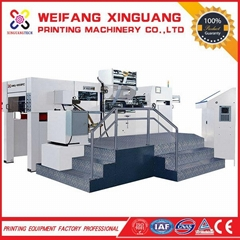 XMQ-1050FC High quality Automatic Hot foil stamping machine for sales