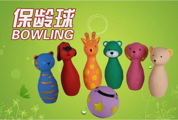 新款捏捏叫搪膠卡套玩具動物造型保齡球益智類遊戲 4