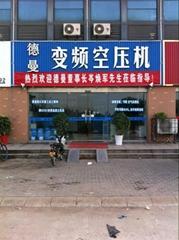 连云港弗格士机电设备贸易有限公司