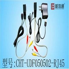 紅外延長線轉發器適用卡拉OK遠程點歌器