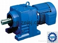 R Rigid Tooth Flank Hardened Speed Reducer Helical Gear Reducer Industry
