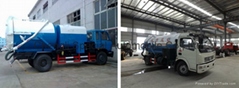 fecal suction truck