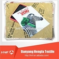 HNF-B-200g
