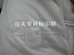 硅膠PVC