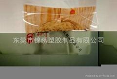 供應東莞  款食品袋