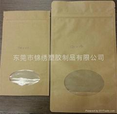 东莞复合纸袋
