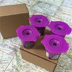 4 Pack Brown Box Keurig 2.0 Purple K Cup Filter