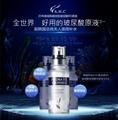 A.H.CB5玻尿酸补水精华30ml 4