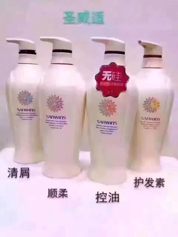 SANWINS香港聖威適香水沐浴露1000ML 2