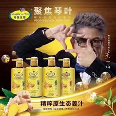香港琴葉生姜洗發水