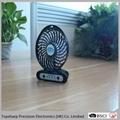 Handfan usb mini portable rechargeable