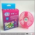 Handfan usb mini portable rechargeable handheld fan 4