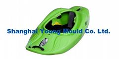 rotomoulding kayak,boat