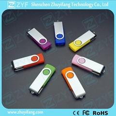 Swivel 4GB USB Flash Drive