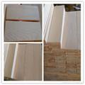 松木建築木方