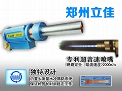 超音速喷涂HV-80 超音速火焰喷枪