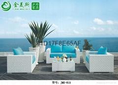 广东户外家具 休闲藤椅沙发