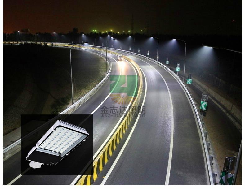 LED路燈頭 2